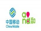 惠州千秋软件开发互联网软件、管理系统、APP定制