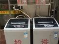【海尔】自动投币洗衣机免费加盟