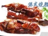 无锡厨师培训中餐炒菜实操教学培训