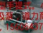 小型吸螺泵/吸蚬泵T3型/真空不走叶轮/人工型