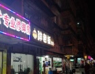 晋安小区沿街炸鸡店转让,个人