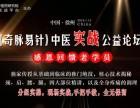 杭州中医针灸培训班,零基础手把手教学免费复训