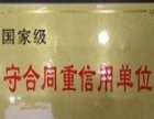 咸宁专业清洗油烟机服务公司