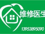 山东泰安唐王街 水电暖安装 经验丰富,技术过硬
