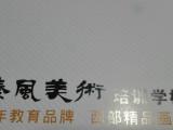 秦风美术培训学校 少儿美术培训班 启智美术培训