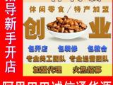 休闲零食点心台湾特色糕点凤梨酥4kg微信微店一件代发代理加盟