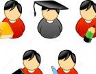 康复治疗技术专科专业介绍广西科技大学成人函授开始报名啦