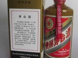 回收茅台酒价格回收老酒名酒冬虫夏草