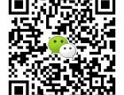 代理汕头公司注册税务登记,免费注册公司