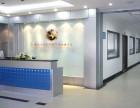 杨浦商标注册 杨浦申请商标 杨浦ISO体系认证