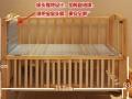 转让一个实木无漆的婴儿床,9成新