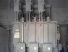 求购电厂大型变压器,