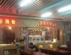 朝阳朝阳门外大街30快餐店窗口转让509385