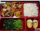 中式快餐外卖 团餐订购低至8元-食全食美