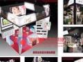 福州展会布置展览搭建工厂展台设备出租赁展厅展位设计