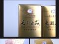 【贵州茅台贵人酒】加盟官网/加盟费用/项目详情