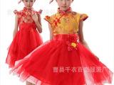2014儿童舞蹈服 合唱服装 女童演出服 古筝表演服 主持人服装