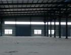 (选址e家)新建余下1300平钢构厂房已分隔交通方便有桁吊