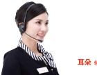 余姚格兰仕空调 全市各中心 售后服务维修咨询电话