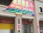 旺铺招租:南靖城东新天地售楼处胖