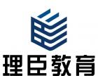 宁德理臣-专升本-高起专-自考-函授-网络学历提升!