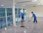 保洁清洗专业承接闵行区单位 公司 个人 小区物业