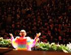 北京BACA国际艺术教育中心国际艺术设计大学预科课程招生