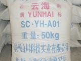 供应陶瓷级高温低钠煅烧alpha型氧化铝微粉