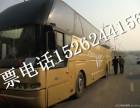 13539041818/(东莞到红河直达的汽车)长途直达/大