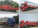 杭州货车拉货电话4.2米6.8米9.6米13米17米