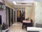 新桥滨江明珠城 3室2厅 精装修 拎包入住