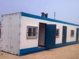 供青海集装箱和西宁集装箱房