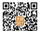 广州海珠区淘宝美工设计学校