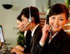 欢迎进入-%徐州荣事达洗衣机售后电话(各中心)维修电话