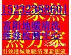 秦皇岛家庭水电维修检测服务中心