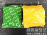 供应江苏粉剂包装机,全自动粉剂包装机厂家