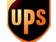 承接双桥UPS美加墨国际快递DHL/FEDEX国际快递空运