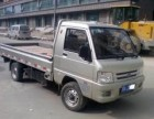 在泉州和晋江一带有小货车搬家载货,面包车包车游玩