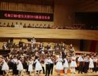 潍坊高新奎文区大提琴培训-爱乐天使艺术学校