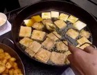 安徽臭豆腐加盟怎么样?合肥臭豆腐小吃品牌选火龙田记臭豆腐