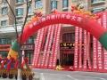 舞龙舞狮 开业庆典 舞台搭建 礼炮拱门
