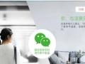 智能家居的发展太神速了只需98元就可用微信控制家电