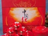 陶瓷茶具 红色中国龙祥云陶瓷茶具套装批发