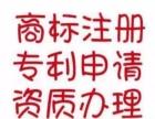 信阳汉正商标注册、工商代办、代理记帐