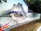 深圳墙体彩绘公司 深圳幼儿园墙体彩绘公司