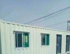 集装箱活动房彩钢板房活动房