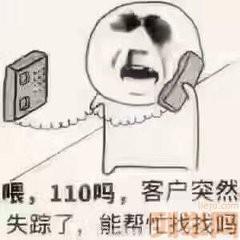 河北运营中心黑龙江中远金手指农盘招会员单位及代理商