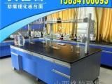 采购优质实验台 山西临汾学校实验室用实验台