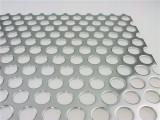 铝冲孔网板/铝网孔板/圆孔洞洞板厂家 上海迈饰