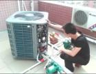 石家庄美的空调维修售后网点欢迎来电